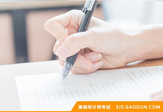审计师考试报名的电子证件照片有什么要求吗?
