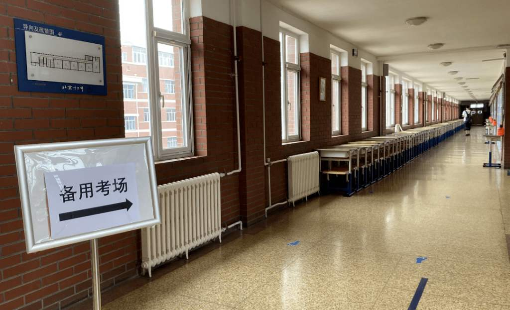 因疫情防控工作需要,北京市发布2020年审计师考试延期报名通知